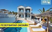 Нощувка на база Само стая в Villa Fylaktos 0*, Лименария, о. Тасос