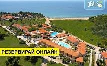 Нощувка на база Само стая в Village Mare Residences 4*, Полигирос, Халкидики