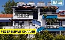 Нощувка на база Само стая,Закуска в Blue Sea Beach Boutique Resort 0*, Скала Потами, о. Тасос