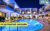 Нощувка на база Само стая,Закуска в Pefki Deluxe Residences 0*, Пефкохори, Халкидики