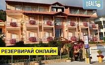 Нощувка на база Само стая,Закуска,Закуска и вечеря в Korali House 3*, Превеза, Епир