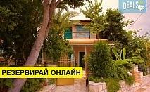 Нощувка на база Само стая,Закуска,Закуска и вечеря в Ionian Paradise Hotel 0*, Нидри, о. Лефкада