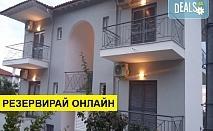Нощувка на база Закуска в Astron Hotel 0*, Мола Калива, Халкидики