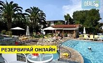 Нощувка на база Закуска в Dionysos Hotel & Studios 3*, Ханиоти, Халкидики