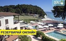 Нощувка на база Закуска в Elani Bay Resort 4*, Елани, Халкидики