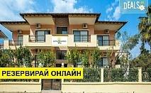 Нощувка на база Закуска в Lemon Garden Villa 0*, Пефкохори, Халкидики