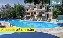 Нощувка на база Закуска в Macedon Hotel 3*, Лименас, о. Тасос