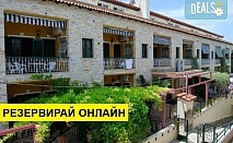 Нощувка на база Закуска в Philoxenia SPA Hotel 3*, Пефкохори, Халкидики