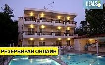 Нощувка на база Закуска в Sirines Hotel 2*, Потос, о. Тасос