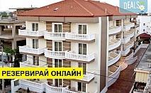 Нощувка на база Закуска в RG Status Hotel 2*, Паралия Катерини, Олимпийска ривиера