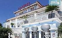 Нощувка на база Закуска и вечеря в Diaporos Hotel