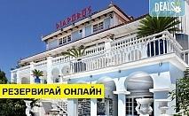 Нощувка на база Закуска и вечеря в Diaporos Hotel 3*, Вурвуру, Халкидики