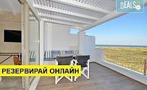 Нощувка на база Закуска и вечеря в Evilion and Stilvi Hotels 4*, Неи Пори, Олимпийска ривиера