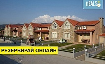 Нощувка на база закуска и вечеря в FilosXenia Ismaros Hotel 4*, Платанитис, Северна Гърция