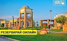 Нощувка на база Закуска и вечеря в Mediterranean Village Hotel & Spa 5*, Паралия Катерини, Олимпийска ривиера
