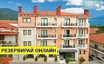 Нощувка на база Закуска и вечеря в Mediterranean Olympus Hotel 4*, Литохоро, Олимпийска ривиера