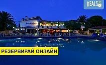 Нощувка на база Закуска и вечеря в Philoxenia Bungalows 3*, Псакудия, Халкидики