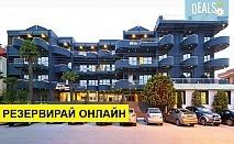 Нощувка на база Закуска и вечеря в Smartline Mediterranean Hotel 4*, Паралия Катерини, Олимпийска ривиера