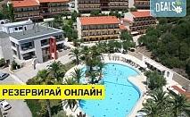 Нощувка на база Закуска и вечеря,All inclusive в Lagomandra Hotel & Spa 4*, Неос Мармарас, Халкидики