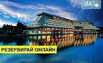 Нощувка на база Закуска и вечеря,All inclusive в Porto Carras Meliton Thalasso & Spa Hotel 5*, Неос Мармарас, Халкидики