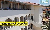Нощувка на база Закуска и вечеря,All inclusive в Elinotel Polis Hotel 3*, Ханиоти, Халкидики