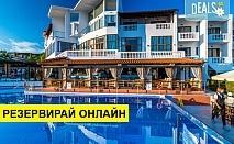 Нощувка на база Закуска и вечеря,Закуска, обяд и вечеря в Hotel Akti Ouranoupoli 4*, Уранополис, Халкидики