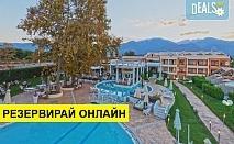 Нощувка на база Закуска и вечеря,Закуска, обяд и вечеря в Litohoro Olympus Resort Villas & Spa 5*, Литохоро, Олимпийска ривиера
