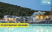 Нощувка на база Закуска,Закуска и вечеря в Aqua Oliva Resort 4*, Сивота, Епир