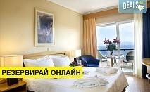 Нощувка на база Закуска,Закуска и вечеря в Egnatia City Hotel & Spa 4*, Кавала, Северна Гърция