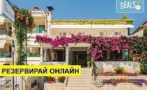 Нощувка на база Закуска,Закуска и вечеря в Loutra Beach Hotel 3*, Лутра, Халкидики