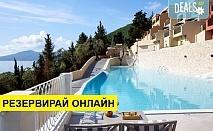 Нощувка на база Закуска,Закуска и вечеря в Marbella Nido Suite Hotel & Villas 5*, Агиос Йоанис Перистерон, о. Корфу