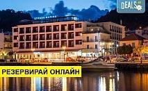 Нощувка на база Закуска,Закуска и вечеря в Strada Marina Hotel 4*, Закинтос, о. Закинтос