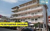 Нощувка на база Закуска,Закуска и вечеря,Закуска, обяд и вечеря в Gold Stern Hotel 3*, Паралия Катерини, Олимпийска ривиера