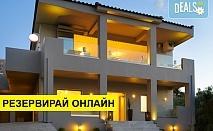 Нощувка на база Закуска,Закуска и вечеря,Закуска, обяд и вечеря в Altamar Hotel 3*, Пефки, Евия
