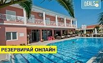 Нощувка на база Закуска,Закуска и вечеря,Закуска, обяд и вечеря в Angelina Hotel & Apartments 3*, Сидари, о. Корфу