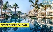 Нощувка на база Закуска,Закуска и вечеря,Закуска, обяд и вечеря в Lesante Luxury Hotel & Spa 5*, Циливи, о. Закинтос
