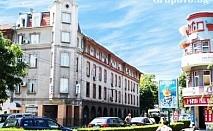 Нощувка само за 17.50 в центъра на Пловдив в хотел Елит Палас