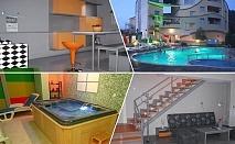 Нощувка за четирима в апартамент + басейн, външно джакузи с минерална вода и сауна от Детелина, Хисаря