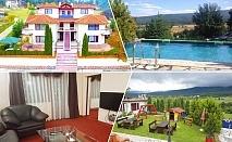 Нощувка за четирима в апартамент + външен отопляем басейн от Комплекс 7М, до язовир Батак, Цигов Чарк