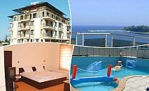 Нощувка за четирима или петима + басейн с джакузи в хотел Хармани, Китен