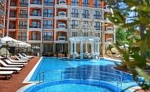 Нощувка на човек + басейн и джакузи в хотел Хармони Палас, Слънчев бряг