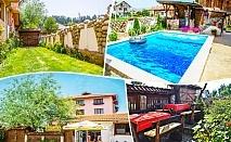 Нощувка на човек + басейн само за 25 лв. от хотел Крайпътен рай в с. Баня до Банско