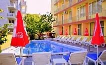 Нощувка на човек + басейн в хотел Риор, Слънчев бряг. Дете до 12г. – БЕЗПЛАТНО
