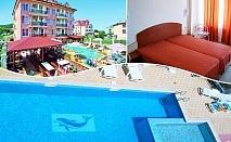 Нощувка на човек + басейн в хотел С Вълчеви, в Обзор на 100 м. от плажа