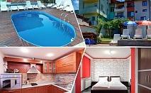 Нощувка на човек + басейн в къща за гости Елпида, Сапарева баня