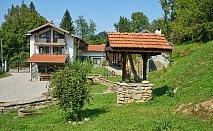 Нощувка на човек + басейн в къща за гости Свети Димитър, с. Черни Осъм, до Троянския манастир