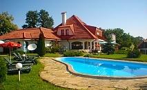 Нощувка на човек + басейн в комплекс Роден край, в Габровския Балкан