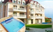 Нощувка на човек + басейн на 200 м. от плажа в къща за гости Аристократ, Обзор