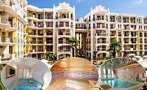 Нощувка на човек + басейн и релакс зона в хотел Хармони Суитс Монте Карло, Слънчев бряг