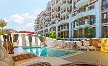 Нощувка на човек + басейн и релакс зона в хотел Хармони Суитс Гранд Ризорт 11, 12, Слънчев бряг
